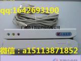 金牌353H高抗磁卡读写器SJE353H二三轨高抗磁卡读写器