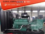 无动500kw柴油发电机组WD269TAD48