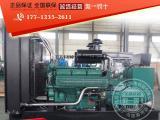 无动500kw柴油发电机组WD26950