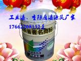 油性环氧树脂面漆20公斤能优惠吗价格