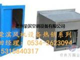 小型管道风机 ZWG小型管道风机型号 低价格促销