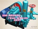 bw250高压三缸注浆泵