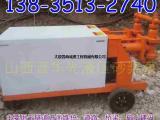 砂浆泵隧道加固注浆泵液压双液灌浆泵