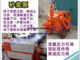 变速砂浆泵隧道加固注浆泵小型砂浆泵