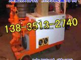 注浆泵隧道加固液压注浆泵双缸砂浆注浆泵
