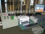 青岛贝诺优质电炉加料车/冲天炉炉后微机配加料系统