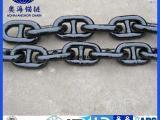 船用锚链厂-江苏奥海锚链专用研发生产