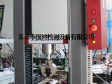 东莞市电子拉力试验机生产商