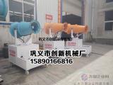 创新30-35米风送式雾炮机多少钱