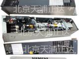 西门子变频器维修6SE6430-2UD41-1FB0北京