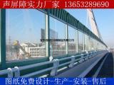 夹胶玻璃声屏障@钢化玻璃透明板隔音墙生产厂家