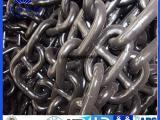 单龙须链-江苏奥海锚链专用研发生产