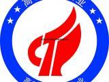 青岛高新技术企业认证政府补贴40万