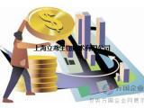 2017年上海公司股权转让怎么办理需要什么资料?