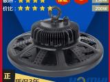 LED飞碟灯ufo飞碟工矿灯生产厂家优势价格价位