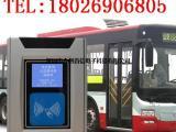 城市公交刷卡机-IC卡公交打卡机-车载巴士打卡机