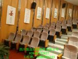 阻燃面料礼堂椅|礼堂椅生产批发|四川大学礼堂椅