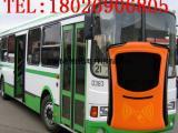 智能公交收费机-无线版公交刷卡机-快线巴士消费机