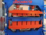 供应XG4577高质量节能减排珍珠岩外墙保温板设备
