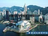 2017香港秋季电子展位置