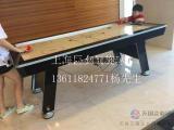 上海庆典会展道具出租气旋球出租桌上冰球出租