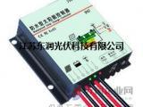 全防水太阳能路灯控制器
