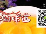 芙活牌童年的味道黄桃罐头微商代理