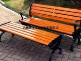 长条公园户外座椅报价-室外座椅多少钱-座椅供应商