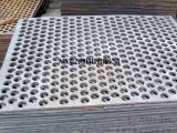 锌板加工-大连数控冲孔加工-大连激光切割