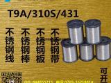 KOS弹簧线 琴钢线T9A琴钢丝 日本铃木琴钢线