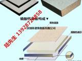 防静电地板厂家,林德纳地板,林德纳硫酸钙防静电地板