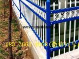 南宁锌钢别墅护栏 广西别墅庭院围栏生产厂家