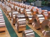 止水铜带价格/止水铜带安装/止水铜带的规格