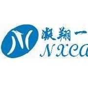 上海勤易机电科技有限公司的形象照片