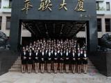 详解深圳香港公司注册流程和资料以及开户
