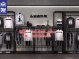 快时尚风格店铺销售力,快时尚货架,KM货架,商务货架