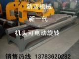 想买石材切边机 就找河南新迈 销售各种石材加工机械 价格
