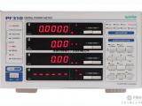 回收远方数字功率计PF310功率测量仪