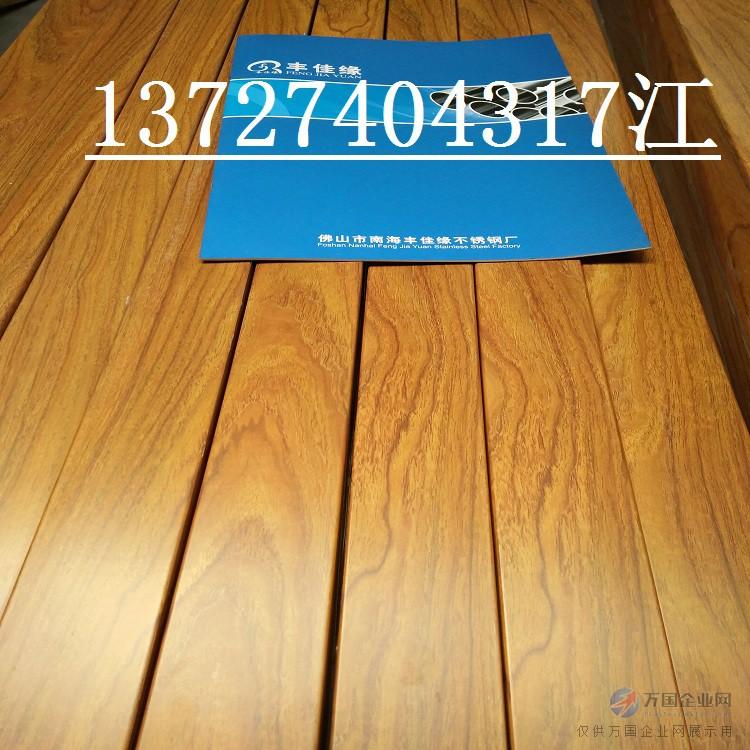 木纹阳光房,木纹不锈钢阳光棚,仿木纹不锈钢管,木纹工程管,小区