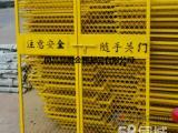 南昌电梯井口防护门