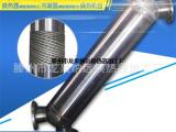压缩机专用换热器 机油换热器 润滑油冷却用可拆式换热器