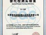 电焊机CCC认证,周期短,价格优惠