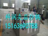 科润机械高粘度火锅底料炒锅采用行星搅拌技术