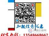 郴州专业烧烤培训学校
