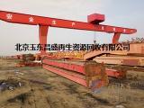 北京回收龙门吊