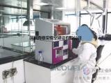 农产品检测实验室设计规划SICOLAB