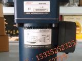原厂正品60W刹车电机、60瓦调速电机、60W减速电机