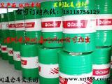 嘉实多Rustilo DWX10溶剂防锈剂