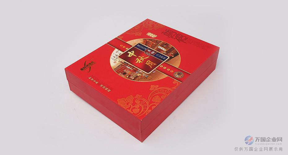 2017中秋月饼盒 高档月饼包装盒定制厂家明辉彩印