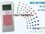 AABR听力筛查仪  上海企仁实业有限公司